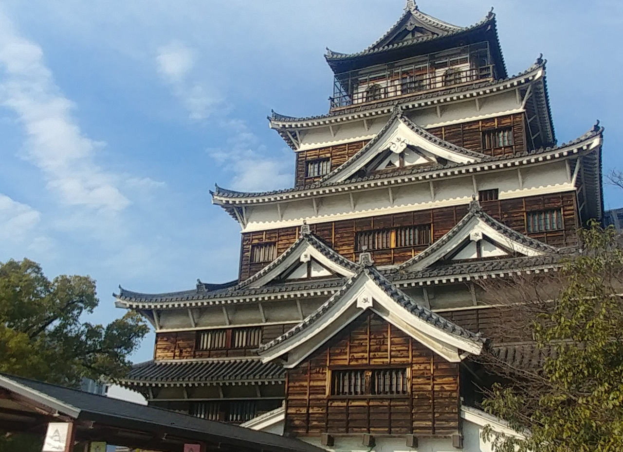 復興天守広島城