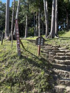 石垣山一夜城の入り口