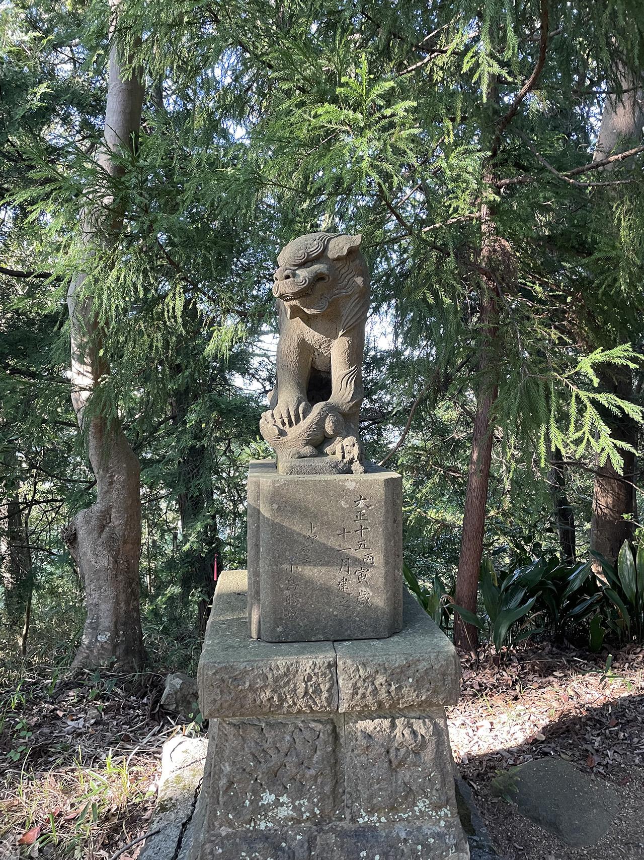 津久井城山の飯縄神社の狛犬
