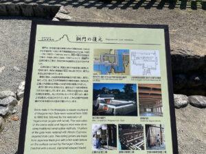 小田原城の銅門の案内板