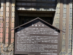 小田原城の常盤木門