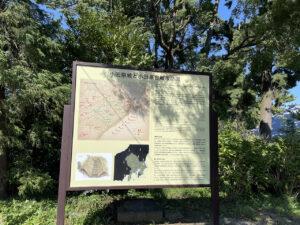 小田原城の案内板