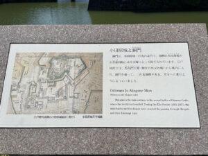 小田原城と銅門