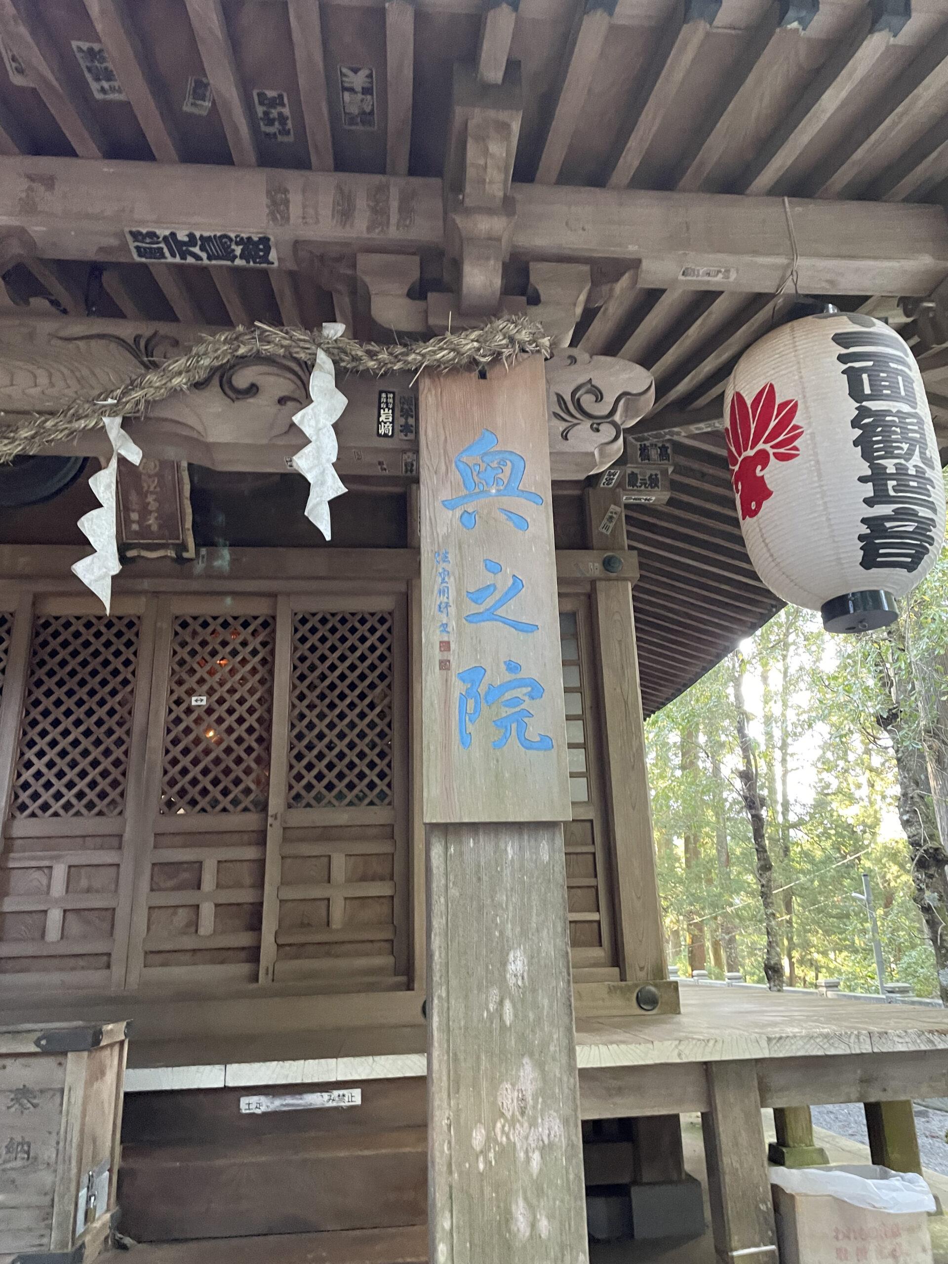 最乗寺の奥の院